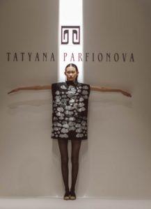 Токийская неделя моды, почему нам это интересно?
