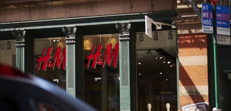 Витрина H&M