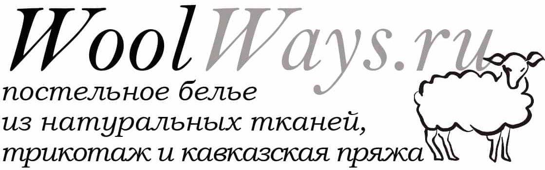 woolways-шерстяные пути